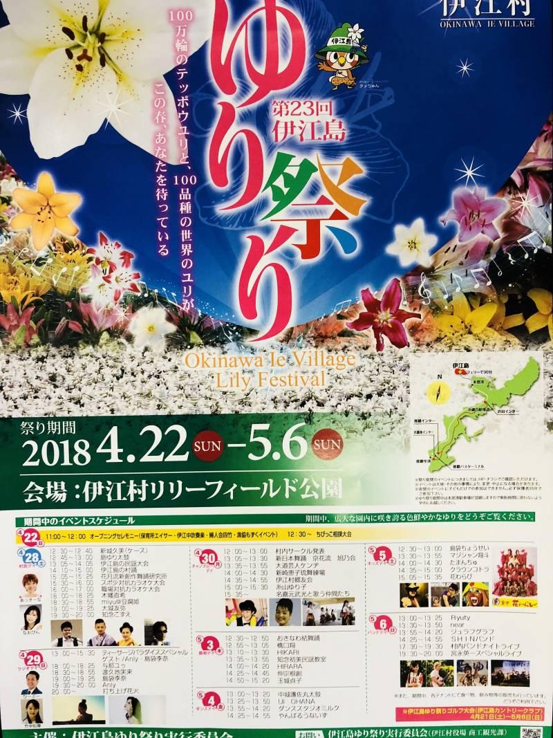 Italy Enoshima lily Festival