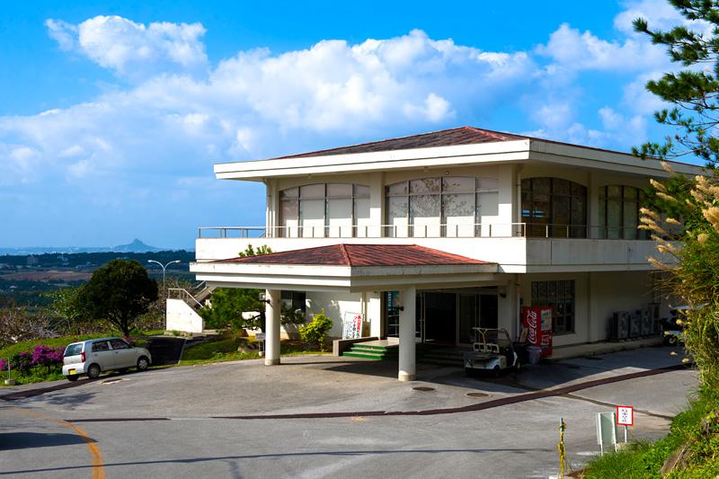 沖縄本部グリーンパーク ゴルフ場